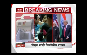 PM Modi, US President Trump likely to hold bilateral talks at ASEAN summit