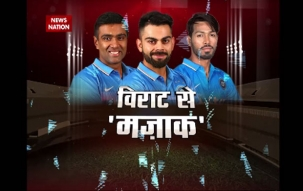 Stadium: American sitcom trolls R Ashwin, Bhuvneshwar Kumar, Hardik Pandya