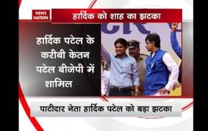 Gujarat polls 2017: Patidar leader Ketan Patel joins BJP