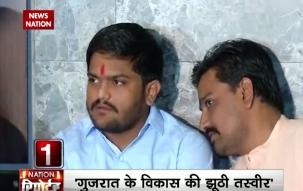 Nation Reporter: Hardik Patel announces support for Congress