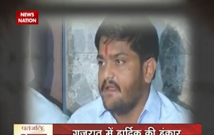 Nation View: Hardik Patel says Congress has agreed to give Patidar community reservation