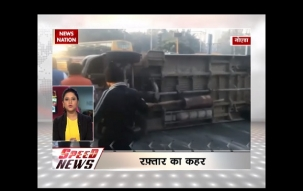 Speed News: School bus collided near Golf course metro station in Noida