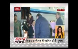 Speed News: EAM Sushma Swaraj to attend SCO summit in Russia