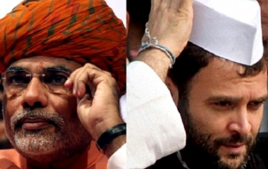 News Nation Ground Zero Poll Survey: Will Congress be able to back to power in Gujarat?