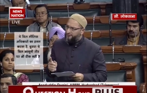 Question Hour: Triple Talaq Bill violates fundamental rights of Muslims, says Asaduddin Owaisi