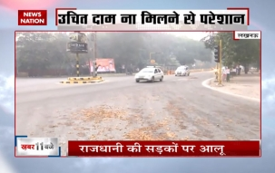 Lucknow: Streets filled with potatoes as farmers get agitated
