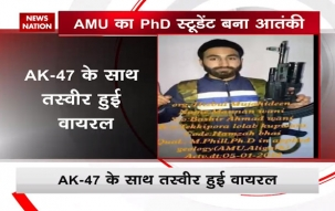 AMU PHD student becomes part of terrorist group Hizbul