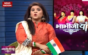 Bhabhijiyaan celebrate Republic day on their own SPECIAL way