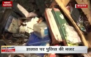 Kasganj violence : Shop set ablaze in another incident of violence