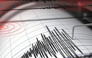 Earthquake jolts Afghanistan, tremors felt in Delhi-NCR, Kashmir