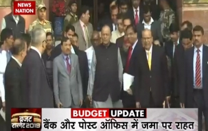 Union Budget 2018: 10 major points announced in the Budget