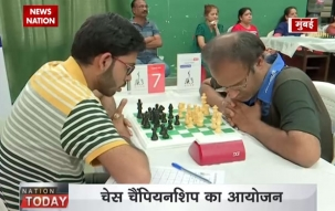 National Chess Championship for blind people starts in Mumbai