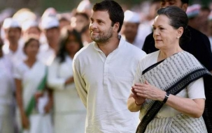Rahul Gandhi is now my boss too says former Congress President Sonia Gandhi