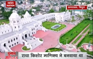 Tripura Assembly Elections 2018: Ujjayanta Palace- a gem among royal palaces of India