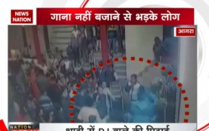 Caught on camera: DJ beaten at marriage function after he refuses to play music after 10PM