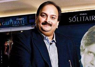 Mehul Choksi replies to questions from CBI