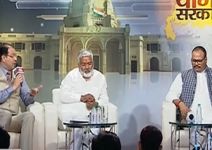 Exclusive: UP Minister Brijesh Pathak, Swatantra Dev Singh and Mohsin Raza on one year of Yogi govt