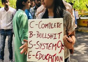 Mudda Aaj Ka: How did the CBSE examination paper leaked?