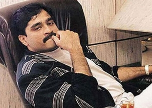 Nation View: United Nations Security Council's terror list has 139 Pakistan entries including Dawood Ibrahim