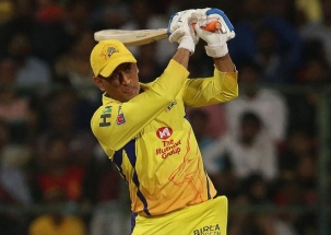 Stadium: CSK's win on RCB proves Dhoni's captaincy prowess once again