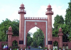 AMU student union refuses to remove Jinnah's potrait
