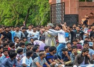 Question Hour| AMU-Jinnah portrait row: Internet services suspended in university premises