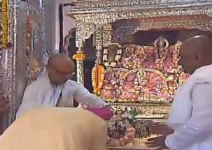 PM Narendra Modi Performs Special Prayers At Janaki Temple In Nepal