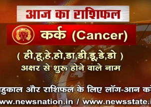 Cancer: Your Horoscope Today | Predictions for July 20