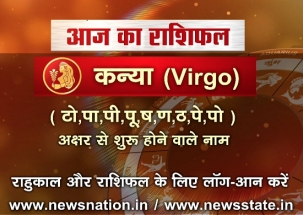Virgo: Your Horoscope Today | Predictions for July 25