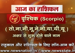 Scorpio: Your Horoscope Today | Predictions for July 25