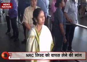 Mamata Banerjee, TMC left fuming over Assam NRC draft