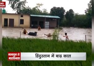 Flood hits Indian states of Assam and Uttar Pradesh, disrupt daily life