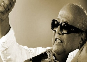 Karunanidhi was just 14 when he entered politics; know some interesting facts about the leader