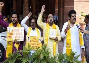 Parliament Monsoon Session: TDP MP Shivprasad stages protest to demand special status for Andhra Pradesh