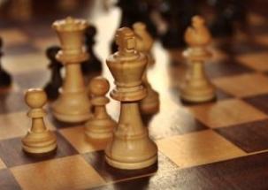 Madhya Pradesh: IIT student innovates three-player chess
