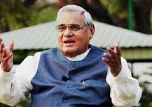 Former prime minister Vajpayee's ashes to be immersed in Haridwar