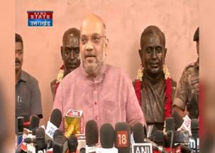 BJP to organise poetry recitation programme Kavyanjali to honour Atal Biahri Vajpayee