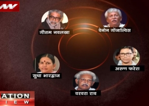 Maharashtra police claims Kashmiri separatist link in activists arrests