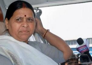 Super 50: Rabri Devi and son Tejaswi Yadav granted bail