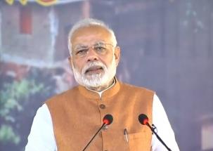PM Modi inaugurates Pashupatinath Dharmshala in Kathmandu