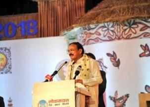 Madhya Pradesh: Vice President M Venkaiah Naidu launches digital classrooms