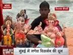 Watch: Mumbai bids adieu to Ganpati Bappa