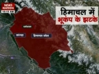Earthquake jolts Himachal Pradesh