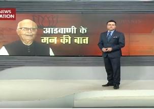 Advani Ke Mann Ki Baat: Why BJP does not need LK Advani in 2019