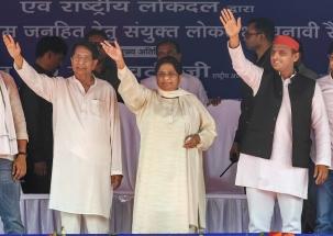 Mahagathbandhan will ensure removal of all chowkidars: Akhilesh Yadav