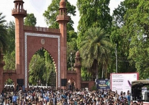 Bada Sawaal: Is taking out 'Tiranga Yatra' an illegal activity in AMU?
