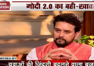 Union Budget 2019: Anurag Thakur explains why cess levied on fuels
