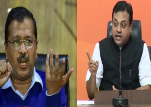 Supreme Court verdict on Delhi administration: BJP Vs Congress