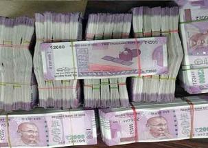 I-T Dept seizes Rs 15 crore cash in raids in Tamil Nadu's Namakkal