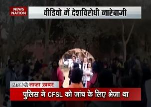 JNU sedition case: CFSL authenticates videos of anti-India slogans